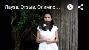 video9